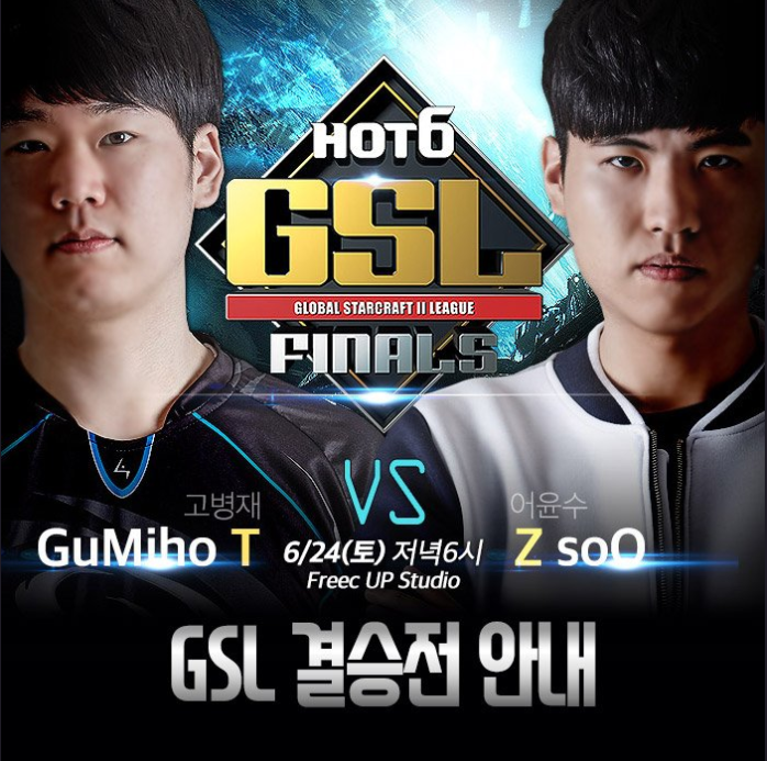 GuMiho is in the GSL 2017 Season 2 Finals!